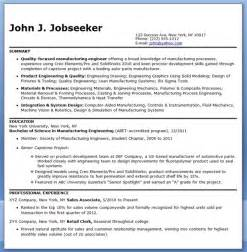 manufacturing engineer resume sles entry level