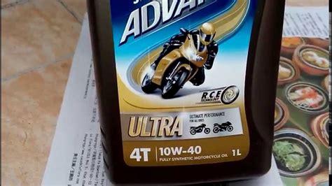 [開箱] Shell Advance Ultra 4t 10w-40 Motor Oil Jaso Ma2 機油