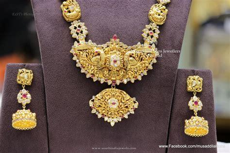 Indian Bridal Jewellery Sets