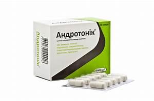 Лекарства и препараты для профилактики простатита
