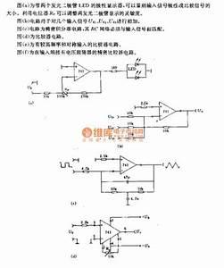Index 44 - Amplifier Circuit - Circuit Diagram