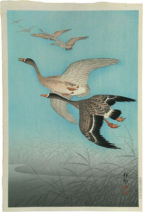 scholten japanese art woodblock prints ohara koson
