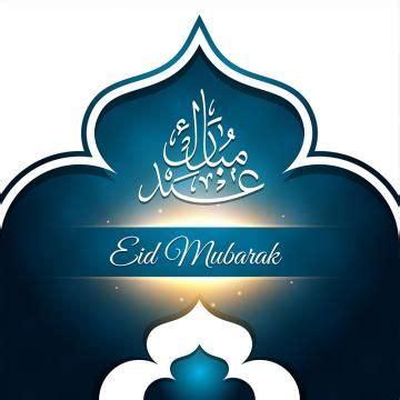 ramadan deco theme