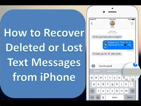 how to retrieve deleted texts from iphone how to recover deleted text messages on iphone 7 6 6s 6