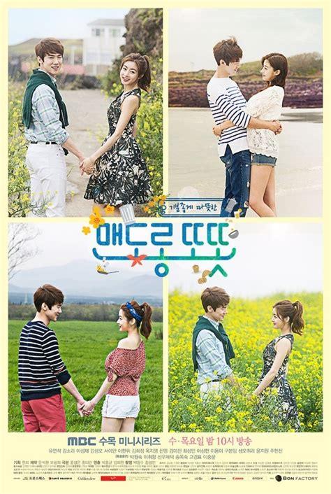 Warm And Cozy (korean Drama  2015)  ˧�도롱 ˘�똣 @ Hancinema
