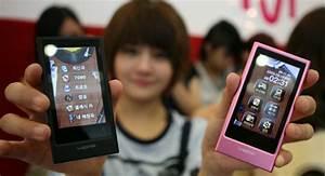 Samsung Yp P3 : yp p3 memories special edition unveiled in south korea sammy hub ~ Watch28wear.com Haus und Dekorationen