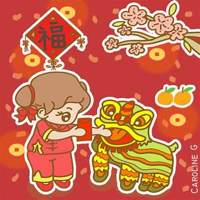 Happy Luck Chinese Fortune Card Greetings Symbols