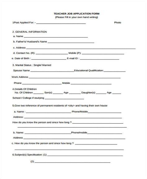 preschool teacher application 35 free application form template 168