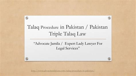 legal talaq procedure  pakistan islaimic guide  talaq certificate  pakistan