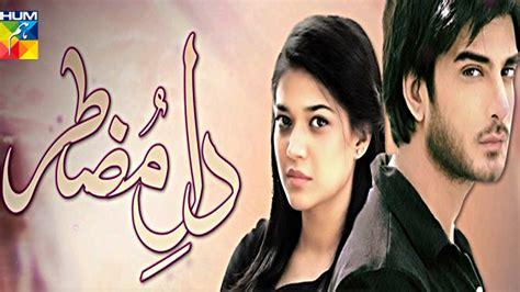 Best Tv Dramas Dil E Muztar Episode 5 On Hum Tv 10 Oct 2016