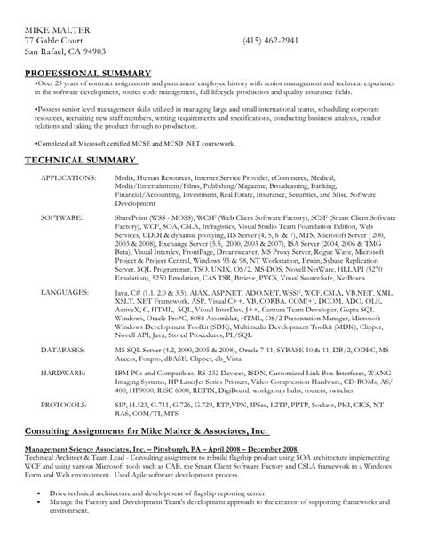 Image result for cv format normal microsoft word Download resume Cv format, Basic resume