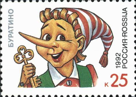 File:Russia stamp 1992 No 15.jpg - Wikimedia Commons