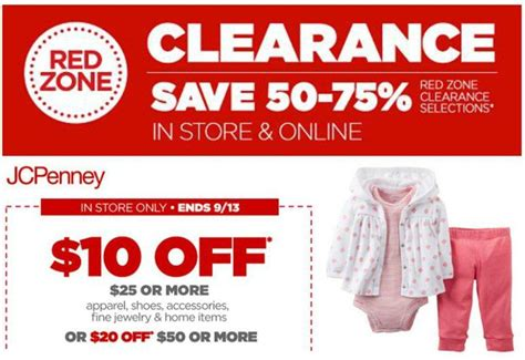 printable jcpenney  store coupon  purchase