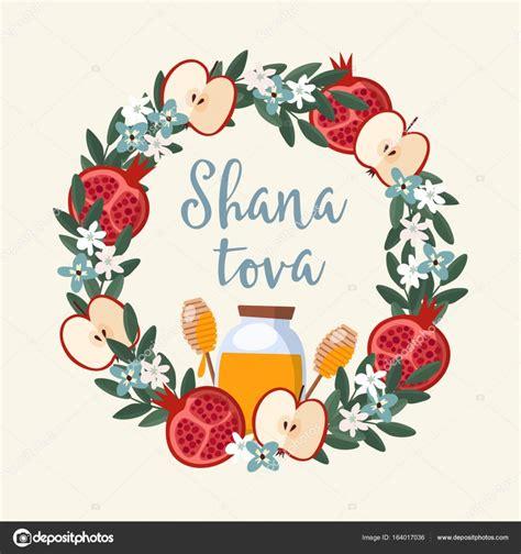 Shana Tova Images Shana Tova Greeting Card Invitation For New Year