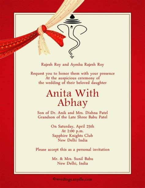 32+ Inspired Picture of Indian Wedding Invitation Cards