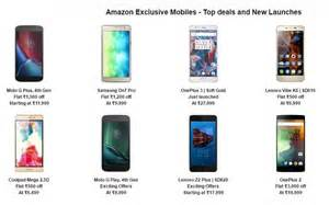 Amazon Mobile Phones Offer