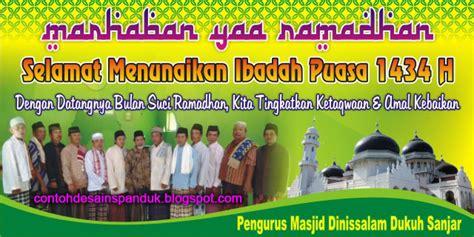spanduk ucapan bulan ramadhan   contoh desain spanduk