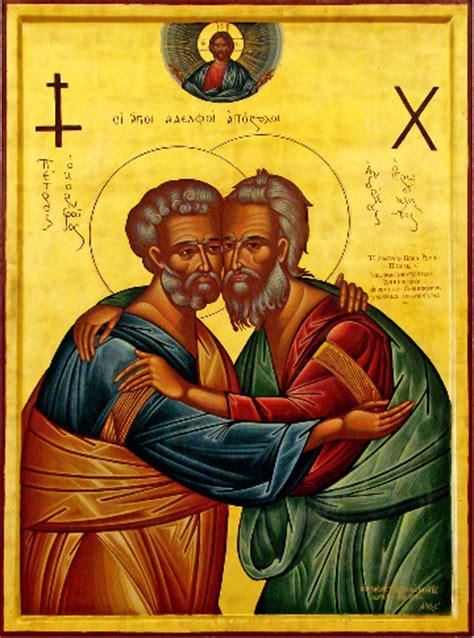 saint augustine   feast  peter  paul bread