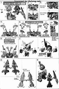 Sd Unicorn Gundam 03 Phenex English Manual  U0026 Color Guide
