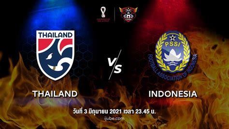 ดูทีวีออนไลน์ ไทยรัฐทีวี ช่อง 32 ดูรายการข่าว เกมส์โชว์. ถ่ายทอดสด ฟุตบอลโลก 2022 รอบคัดเลือก ไทย vs อินโดนีเซีย ...