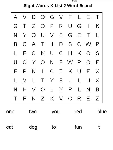 grade word search  coloring pages  kids