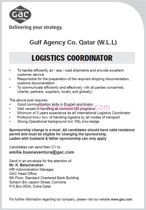 logistics coordinator required by gulf agency co qatar