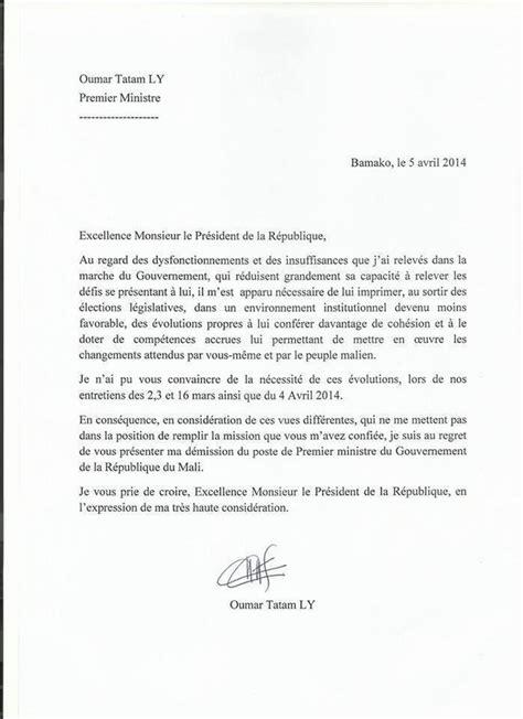 demission secretaire du ce maliweb net la lettre de d 233 mission de l ex premier ministre oumar tatam ly