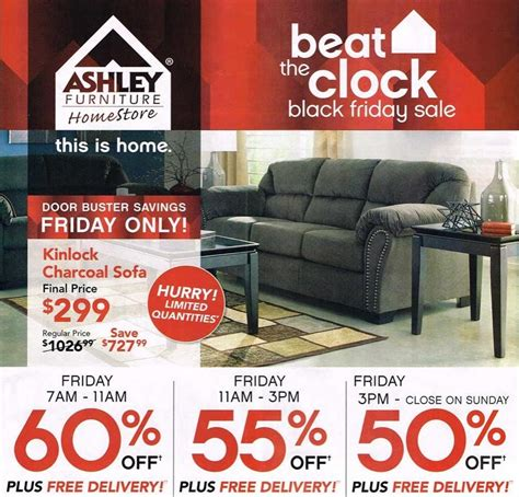 ashley furniture black friday ad