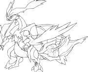It is the mascot for pokémon sword. Coloriage pokemon à imprimer