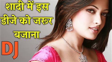 New Hindi Dj Song 2019 Remix Fully Superhit ! Download Mp3