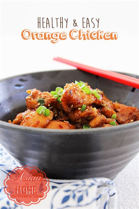 easy healthy orange chicken recipe video seonkyoung