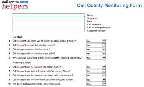 sle quality assurance forms call center