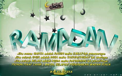 Poster sering kita jumpain di saat bulan suci ramadhan ini. View Poster Tema Bulan Ramadhan Gif   Contoh Poster