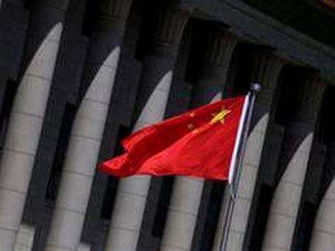 China declares 12 arrested Hong Kong activists as ...
