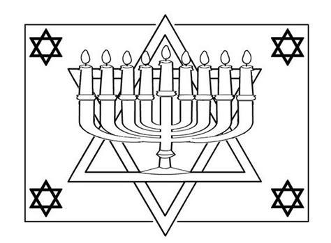 jewish preschool lesson plans 45 best images about hanukkah preschool theme on 473
