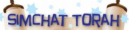 Simchat Torah (Rejoicing in God's Word) — Proclaiming God ...