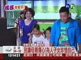 女兒一路支持 朱慧珍勇奪女配角 - 華視新聞網