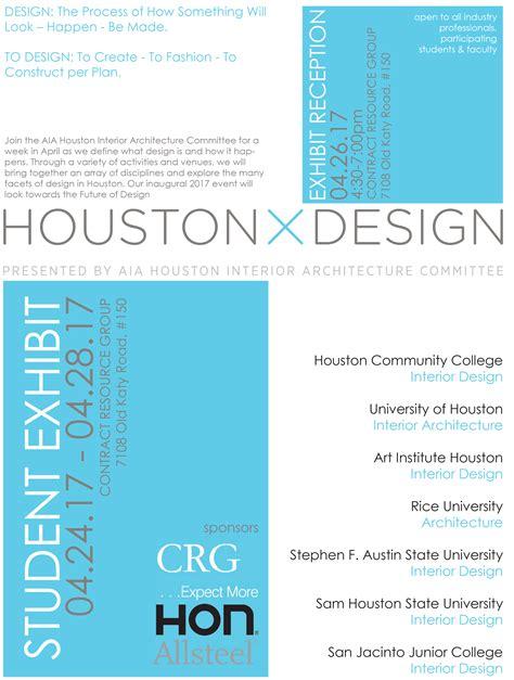 67 Interior Design Art Institute Houston Art