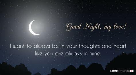 good night  love  kiss   sleep