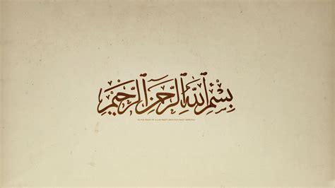 pin oleh muahammad tahir di islamic small large images
