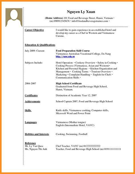 Student Cv by 12 13 Cv Sles For Students With No Experience