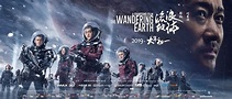 The Wandering Earth (2019) – Review | Mana Pop