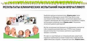 Цитросепт отзывы при псориазе