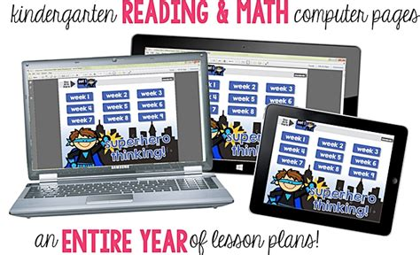 kindergarten computer lab lesson plans kindergartenworks 305 | online kindergarten computer games learning stations centers