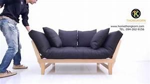 Www Sofa Com : sofa bed 7900 ~ Michelbontemps.com Haus und Dekorationen