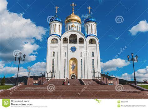 le cupole prezzi cattedrale di sakhalin con le cupole immagine stock