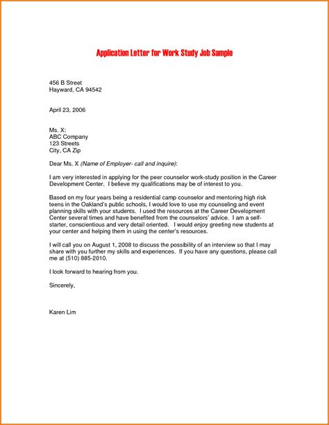 application letter for working studentreference letters