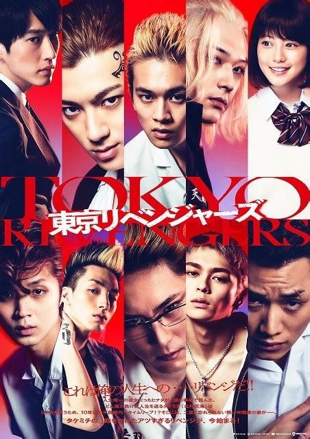 tokyo revengers asianwiki