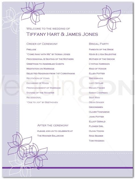 wedding reception program outline agenda wedding