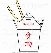 Clip Art Chinese Food ...